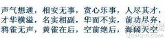 成语升官记2531关答案,微信小程序成语升官记第2531答案!