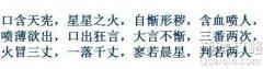 成语升官记2545关答案,微信小程序成语升官记第2545答案!