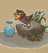 乌鸦要怎么样才能喝到水,史小坑的烦恼5第41关攻略!