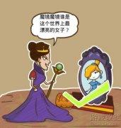 皇后想知道这块土地上谁是最美丽的女子请让镜子回答她的提问,史小坑的烦恼5第51关攻略!