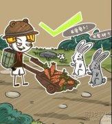白兔子稳农夫要了一大框萝卜而灰兔子问农夫要种子农夫会怎么做,史小坑的烦恼5第59关攻略!