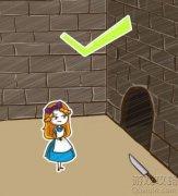 爱丽丝怎么才能穿过小洞口,史小坑的烦恼5第72关攻略!