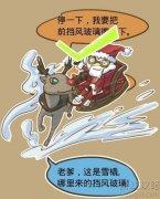 帮助圣诞老人解决问题,史小坑的烦恼5第75关攻略!