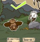 猩猩还是倒下了为什么,史小坑的烦恼5第78关攻略!