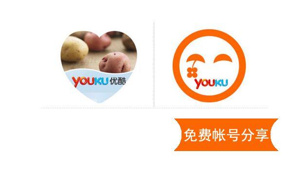 优酷+土豆都可以通过用的vip会员账号,此页面每小时更新!
