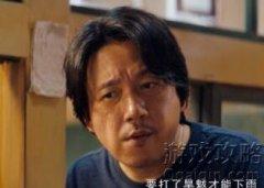 《鬼吹灯之龙岭迷窟》电视剧中 胡八一 王胖子 大金牙 陈瞎子 经典台词