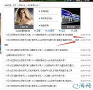 2015年7月6日爱奇艺vip会员公共账号分享.看盗墓笔记高清全集!