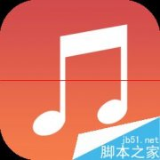 苹果手表Apple Watch怎么播放音乐?