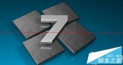 Win7电脑中利用命令提示符拷贝硬盘数据图文教程!
