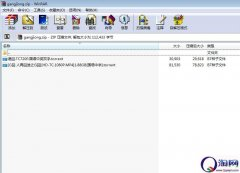 《港�濉�BD/HD高清完整版_港��1080P/720P高清迅雷下载地址!