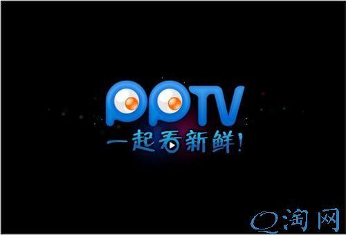 2017年10月最新更新 PPTV会员账号共享_PP聚力VIP账号分享,每天不定时间更新!!