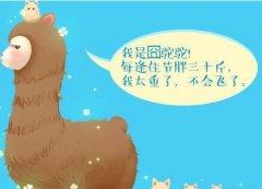 QQ炫舞�逋胀赵趺椿竦�,QQ炫舞�逋胀栈岵换岱�?