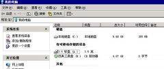 windows IIS日志文件太多太大耗尽C盘空间的解决办法?