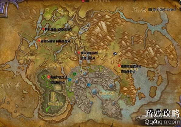 魔兽世界7.0苏拉玛日益严重的危机任务线开启_wow日益严重的危机任务在哪接?
