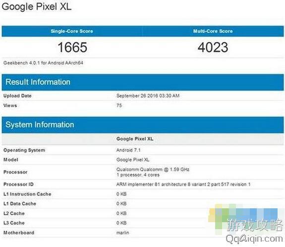 谷歌Pixel XL跑分是多少_谷歌Pixel XL与小米5s对比结果!