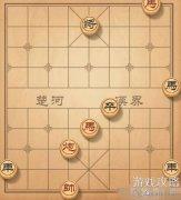 天天象棋残局挑战第37期怎么通过 天天象棋残局挑战第37期攻略?