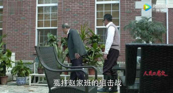 人民的名义赵家班
