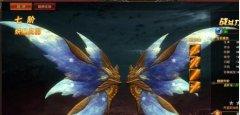 神印王座翅膀7升8要多少石头, 翅膀七升八升阶数据分享?