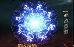 神印王座圣光9升10进阶要多少石头, 圣光九升十数据?
