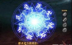 神印王座圣光6升7升级要多少进阶石, 圣光六升七数据?