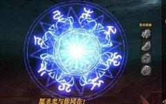 神印王座圣光4升5升阶需要多少石头, 圣光四升五数据?