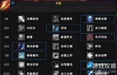 魔兽世界7.2版本冰法神器外观挑战完成攻略?