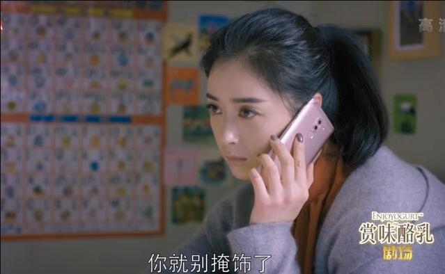 欢乐颂2五美手机型号