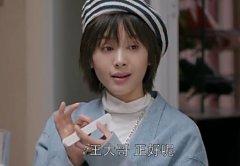 欢乐颂2第36集曲筱绡戒指是什么牌子的,戒指多少钱?