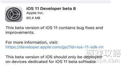 iOS11 Beta8怎么样 iOS11 Beta8值得更新吗? iOS11 Beta8使用评测?