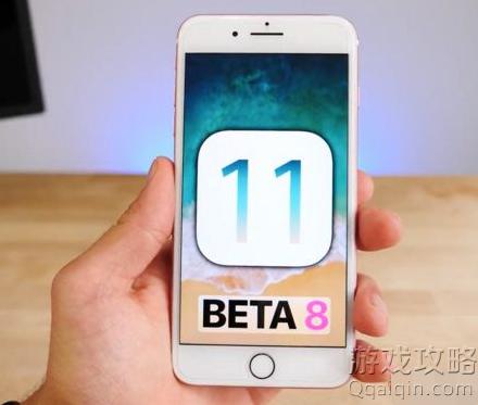 iOS11 Beta8升级卡不卡?
