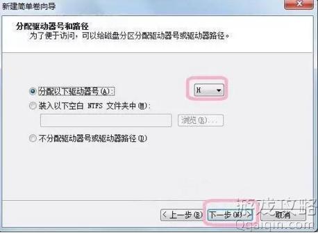 移动硬盘怎么分区_移动硬盘分区教程?
