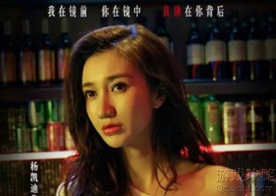 白夜追凶酒吧老板娘真实身份?她帮助关宏峰有什么目的?
