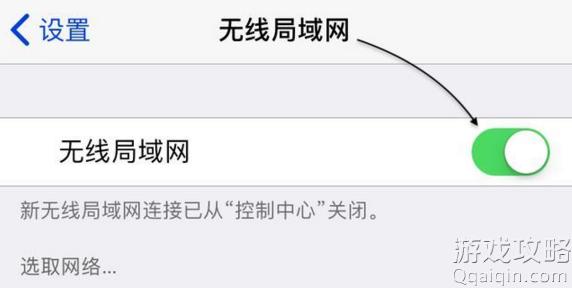 iOS11局域网怎么用_iOS11局域网设置方法?