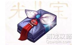 剑灵素柔姐姐的月光宝盒怎么获得,月光宝盒可兑奖励一览?