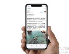 iPhoneX怎么回主界面,iPhone X回到主屏幕快捷键?