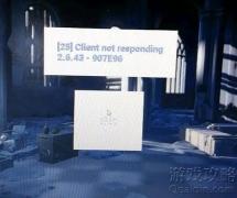 绝地求生client not responding解决办法?
