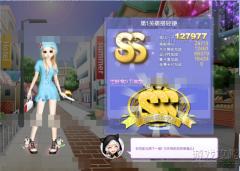 QQ炫舞时尚中心旅行挑战88期第1关:萌搭轻便SSS搭配3S攻略!!