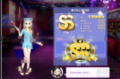 QQ炫舞时尚中心旅行挑战88期第2关:心情活跃SSS搭配3S攻略?