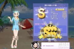 QQ炫舞时尚中心旅行挑战88期第8关:暖心小屋SSS搭配3S攻略?