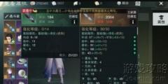 楚留香手游暗香衣饰特技怎么搭配!~