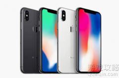 iPhone X廉价版会是什么?