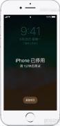 iphone已停用解锁教程?