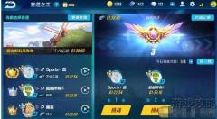 qq飞车手游反向彩虹风车岛最快跑法式!!