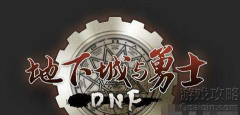 DNF3月7日每日一题答案,DNF冰火之莲是什么类型武器?
