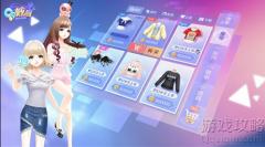 QQ炫舞手游服装可以染色吗_服装最全染色教程?