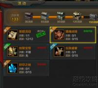 QQ华夏手游猎魂战场怎么玩?