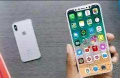 iphonex廉价版和iphonex有什么不同?