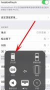 iphonex怎么关闭多任务_苹果X怎么关闭后台多应用程序?