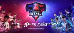 王者荣耀2018KPL春季赛全部助威活动汇总!