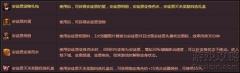 DNF怒焰狂飙安徒恩宠物礼包活动及活动礼包内容!!